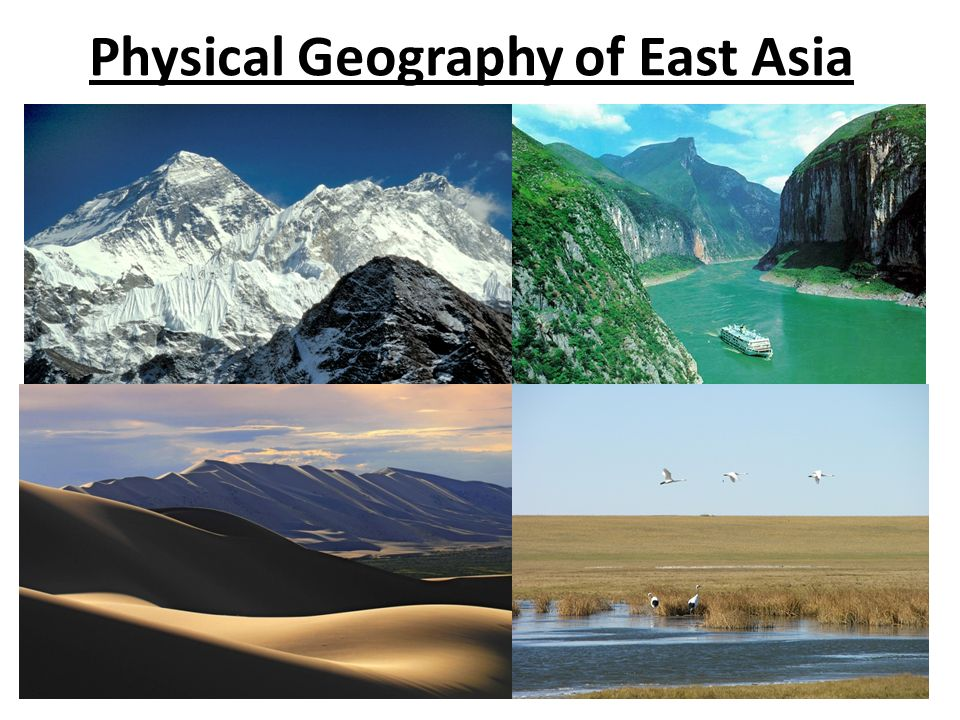 Lesson 1 human vs physical geo ppt.