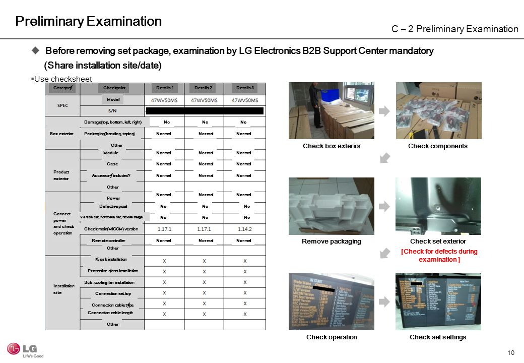 Installation Check Point - ppt download