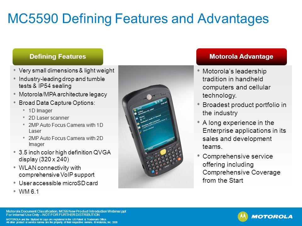 MC5590 Defining Features and Advantages