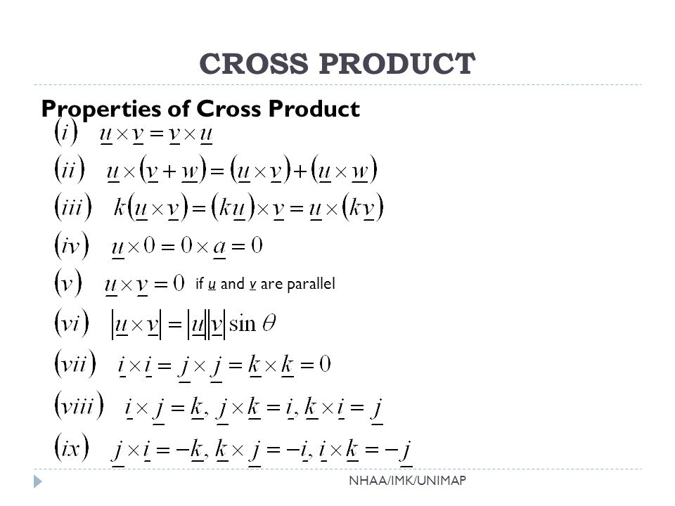 dot product cross product applications