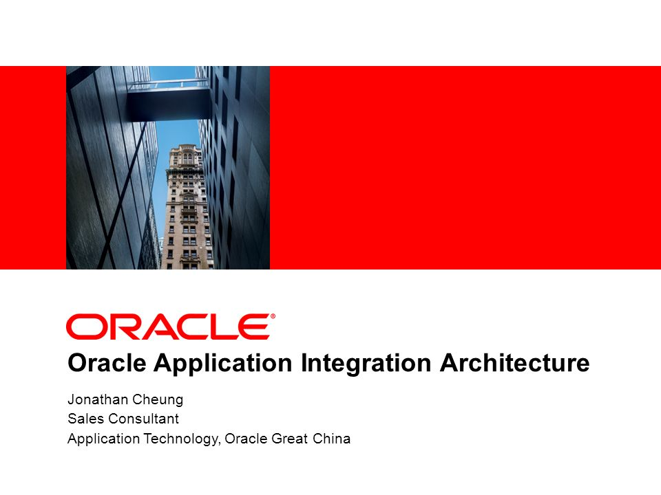 Oracle Application Integration Architecture