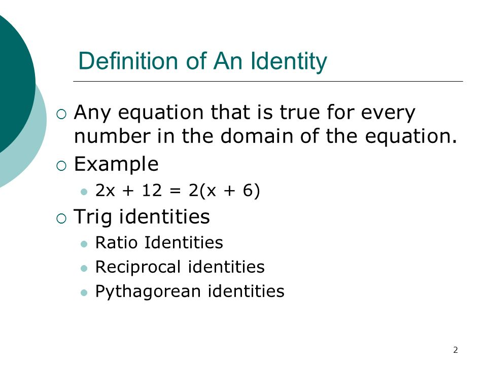 Simple Trig Identities Ppt Download