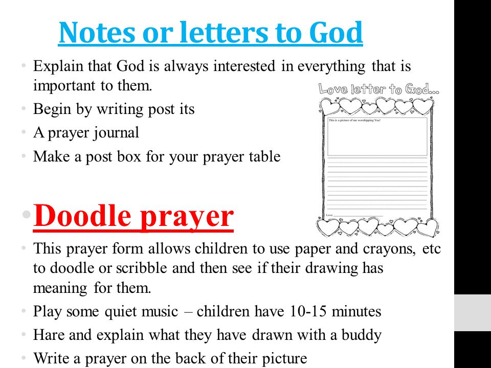 Prayer for me prayer is a surge of the heart it is a simple look doodle prayer notes or letters to god expocarfo Image collections