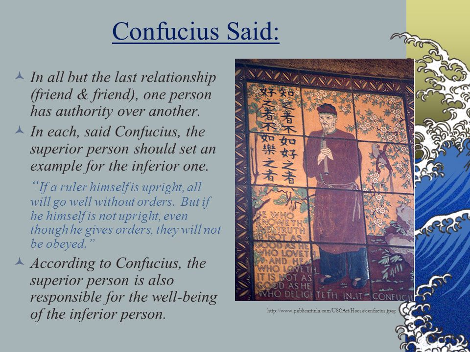 Confucius Said: In all but the last relationship (friend & friend), one person has authority over another.