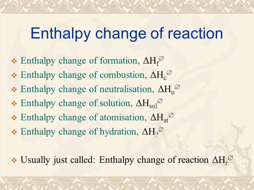 ?enhtalpy change - hessí law essay Data -theoretical enthalpy change = -100 kj mol 1-enthalpy of hydration for anhydrous magnesium sulfate = -84 kj mol 1  hess' law was used to calculate the reaction indirectly we were able to calculate the enthalpy change for this reaction to be -834kj mol-1 this compared to a literature value of .
