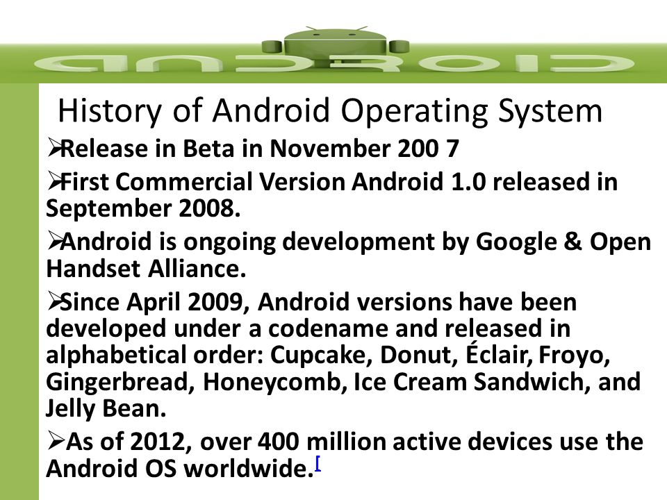 android os latest version list