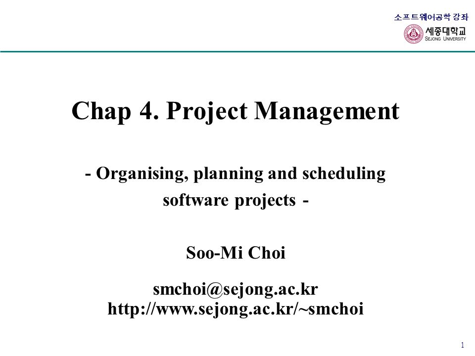 project scheduling in software project management pdf