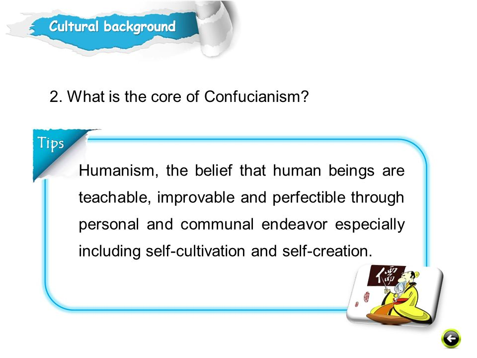 2. What is the core of Confucianism