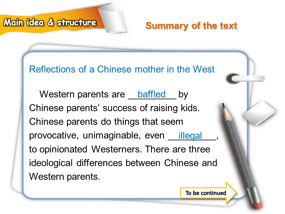 Reflections of a Chinese mother in the West