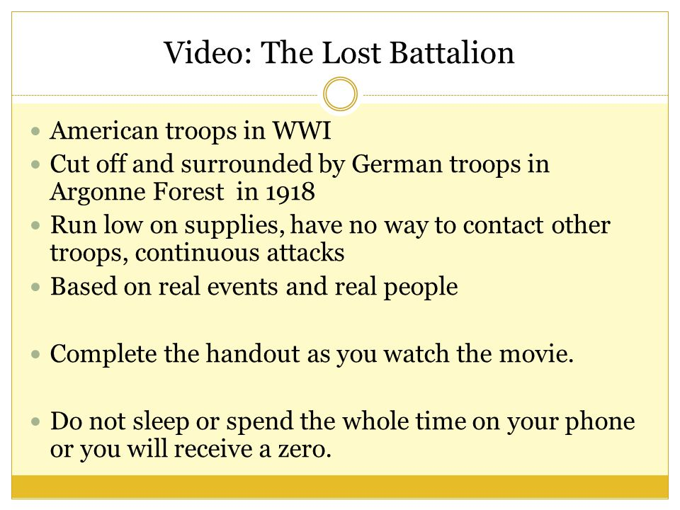 Video The Lost Battalion: The Lost Battalion Movie Worksheet At Alzheimers-prions.com