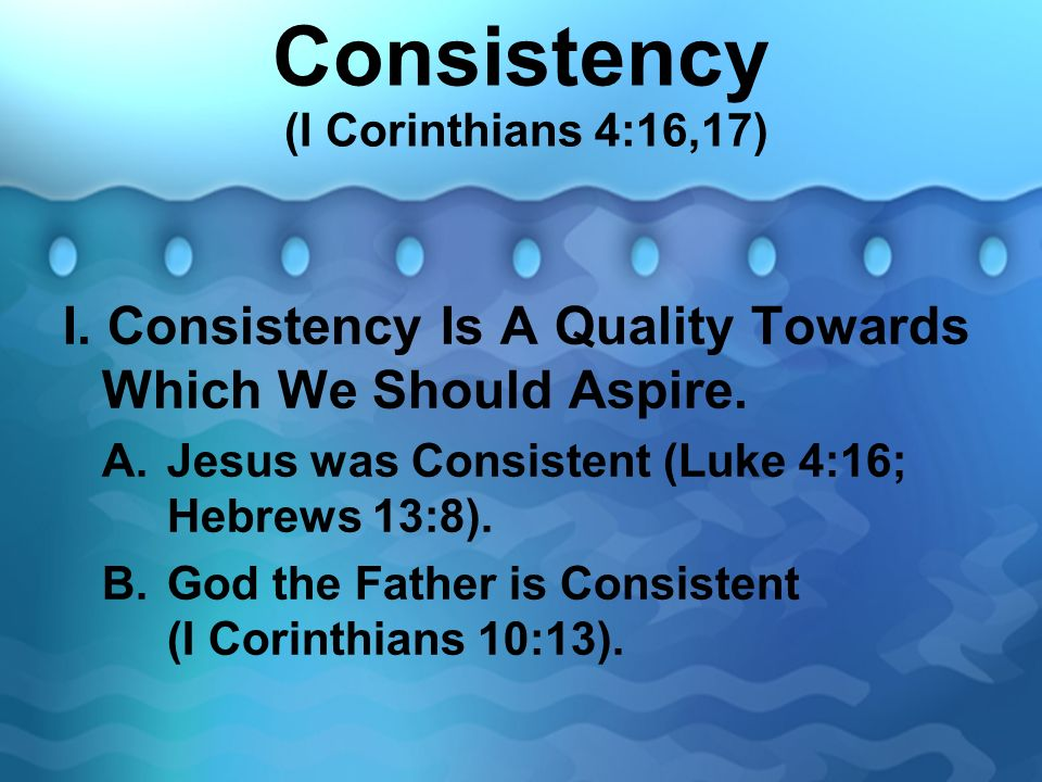 god is consistent