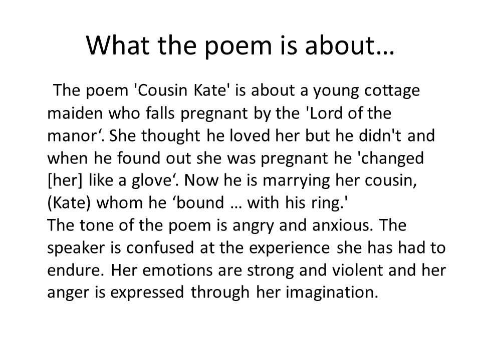 cousin kate poem