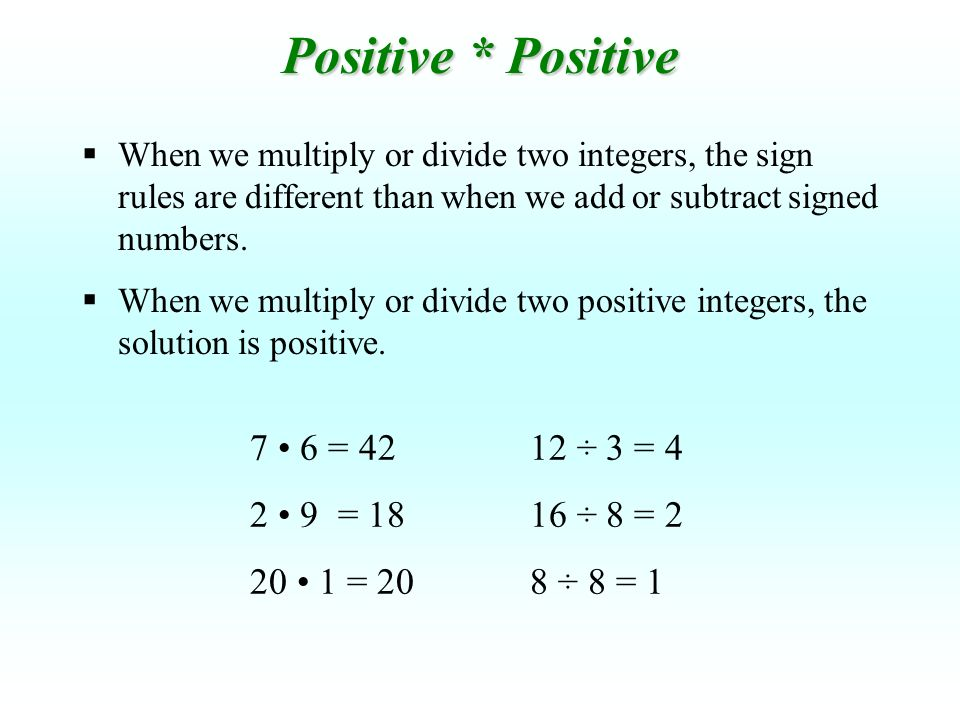 Multiplying And Dividing Signed Integers