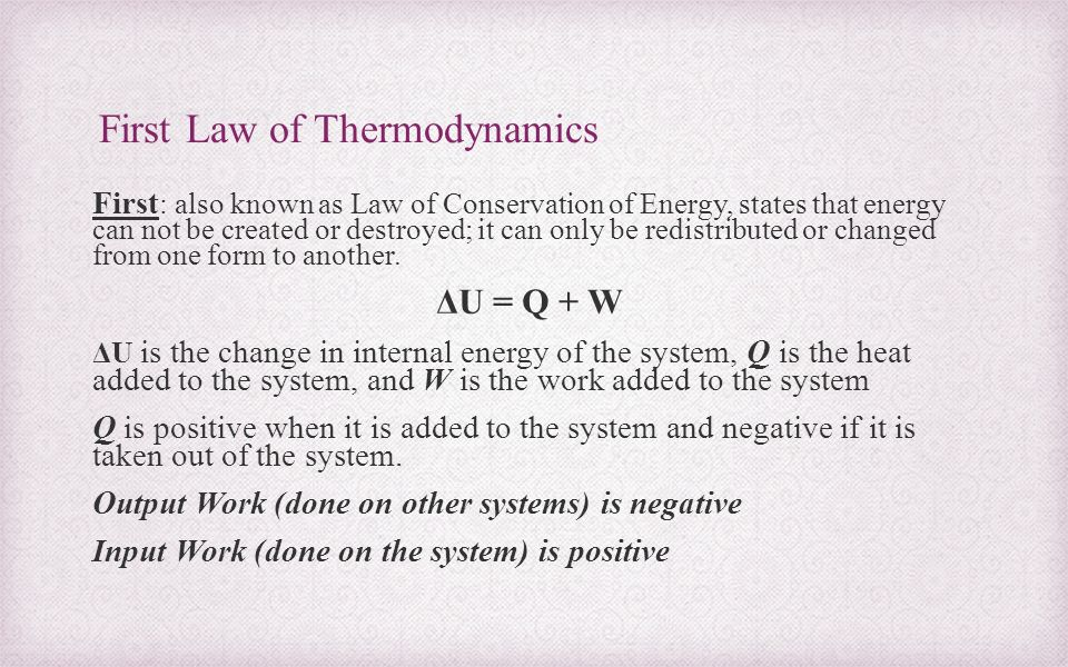 First Law Of Thermodynamics Ppt Download