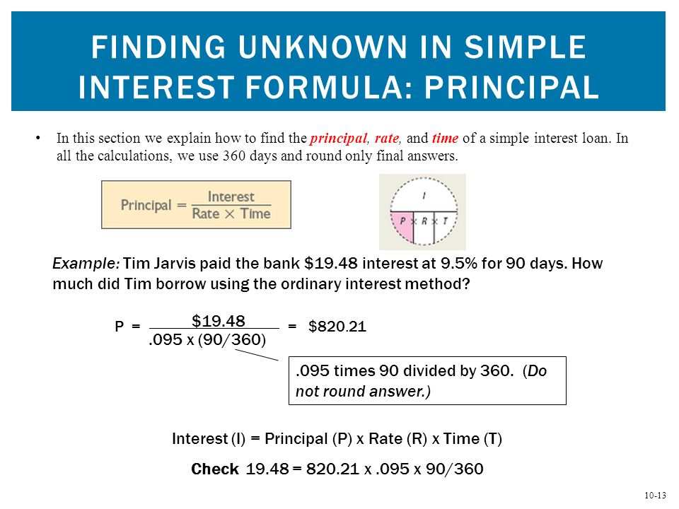 simple interest loan formula