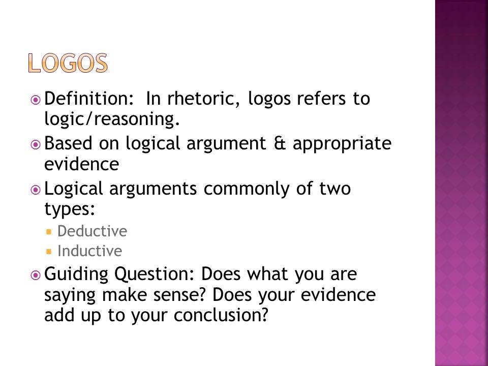 rhetorical argument definition