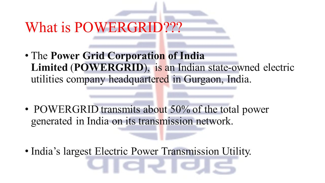 What is POWERGRID