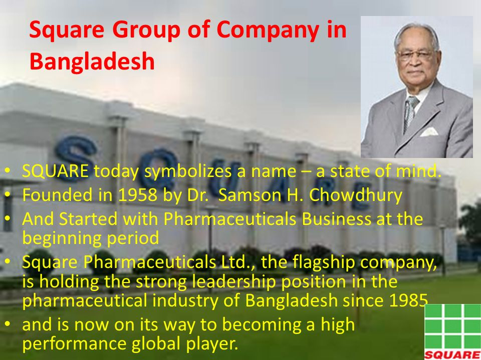 Strategic Management: Square Group of Company in Bangladesh