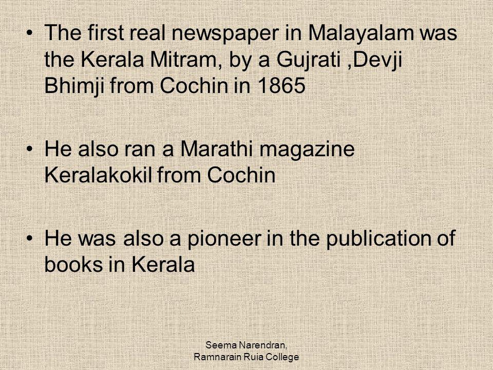 History and development of Malayalam, Kannada, Tamil and