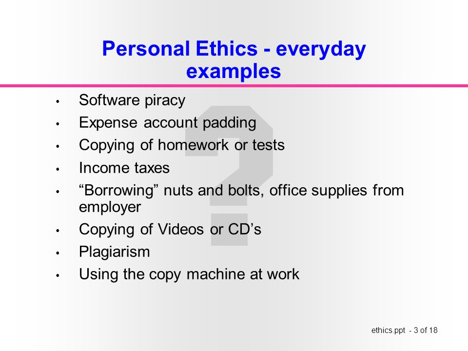 personal code of ethics outline