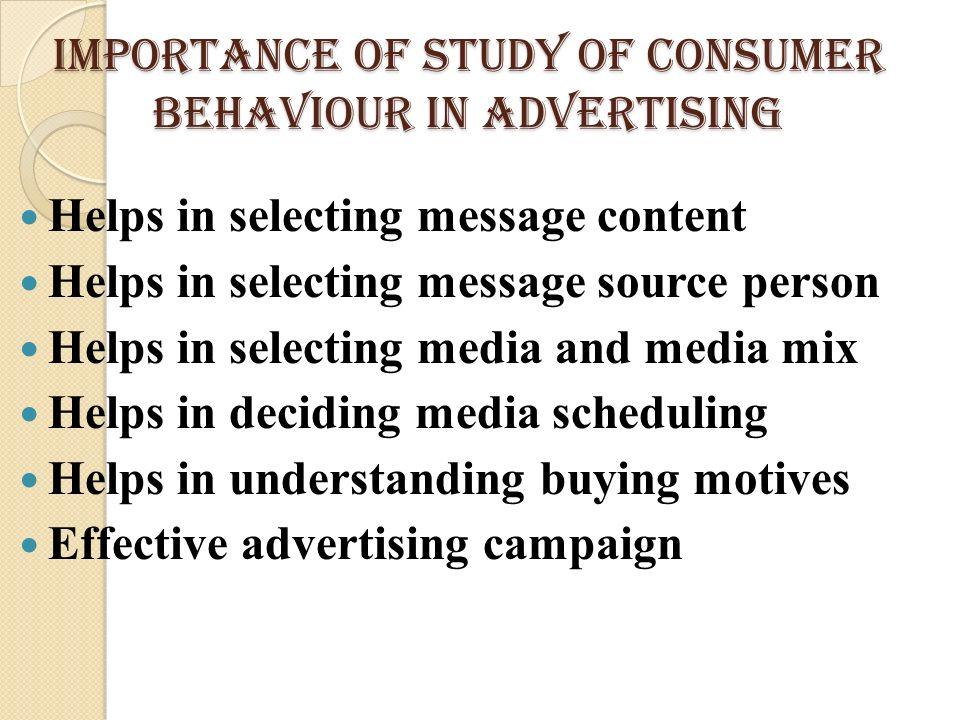 importance of studying consumer behaviour
