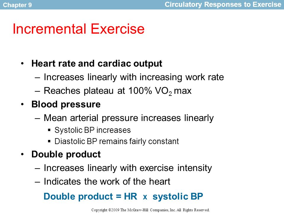 effect of exercise on cardiac output essay The health benefits of exercise essay 2467 words | 10 pages the benefits of physical exercise to the human body the benefits of physical exercise in humans far outweighs the harmful effects associated with exercise.