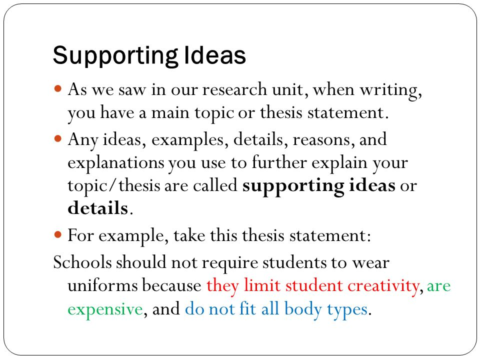nonfiction articles author s purpose supporting ideas scope