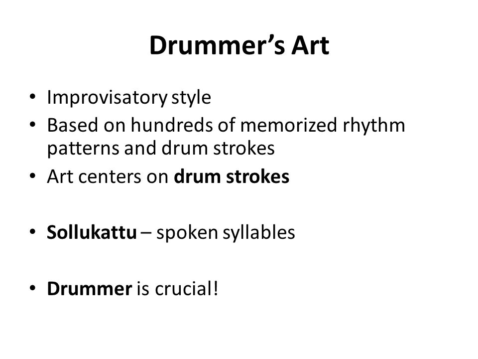 Classical Music of South India - ppt video online download
