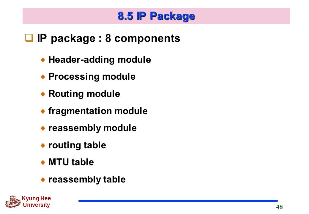 IP package : 8 components