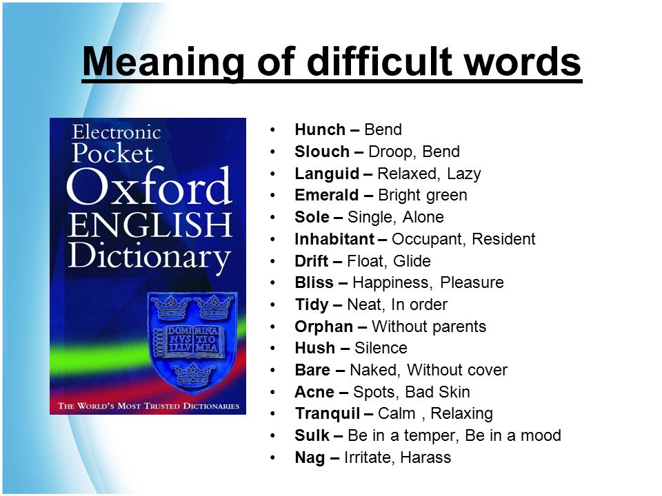 meaning of difficult words