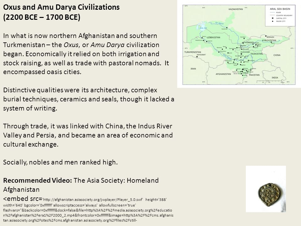 Unit 2 – First Civilizations - ppt download