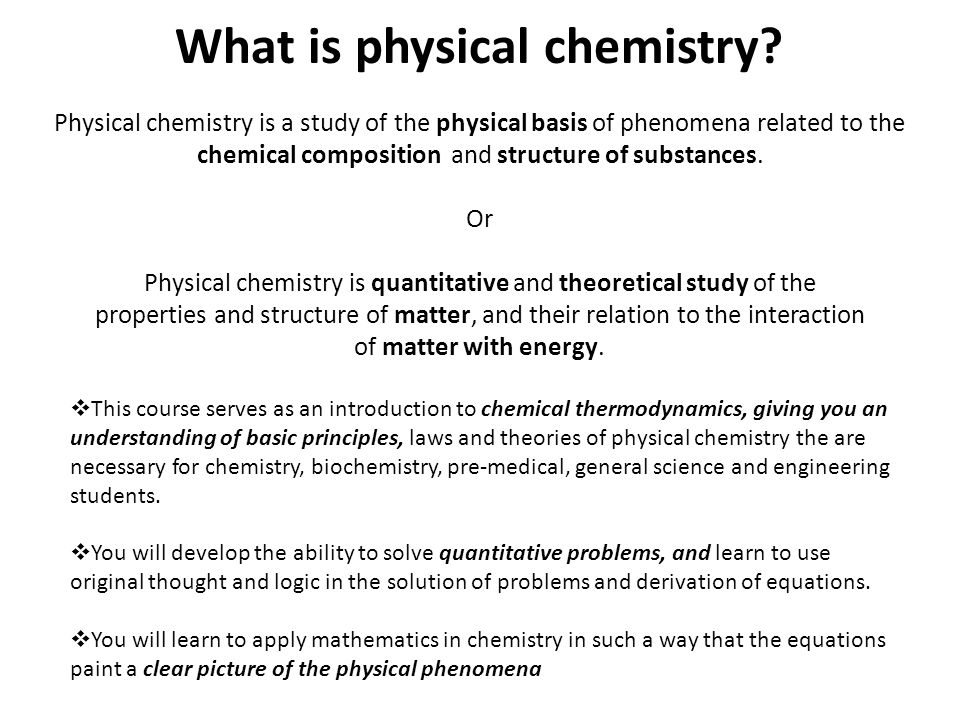 TRT 401 PHYSICAL CHEMISTRY - ppt download