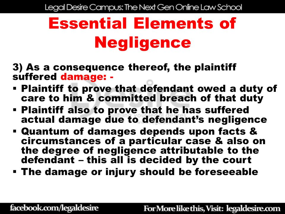 negligence tamil meaning