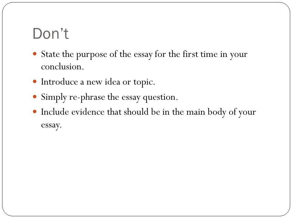 how to introduce a new idea in an essay