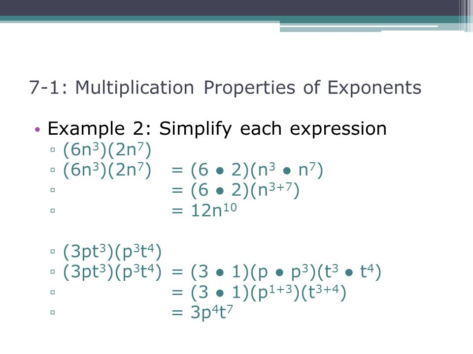 7 1 Multiplication Properties Of Exponents