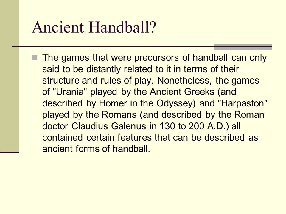 Ancient Handball