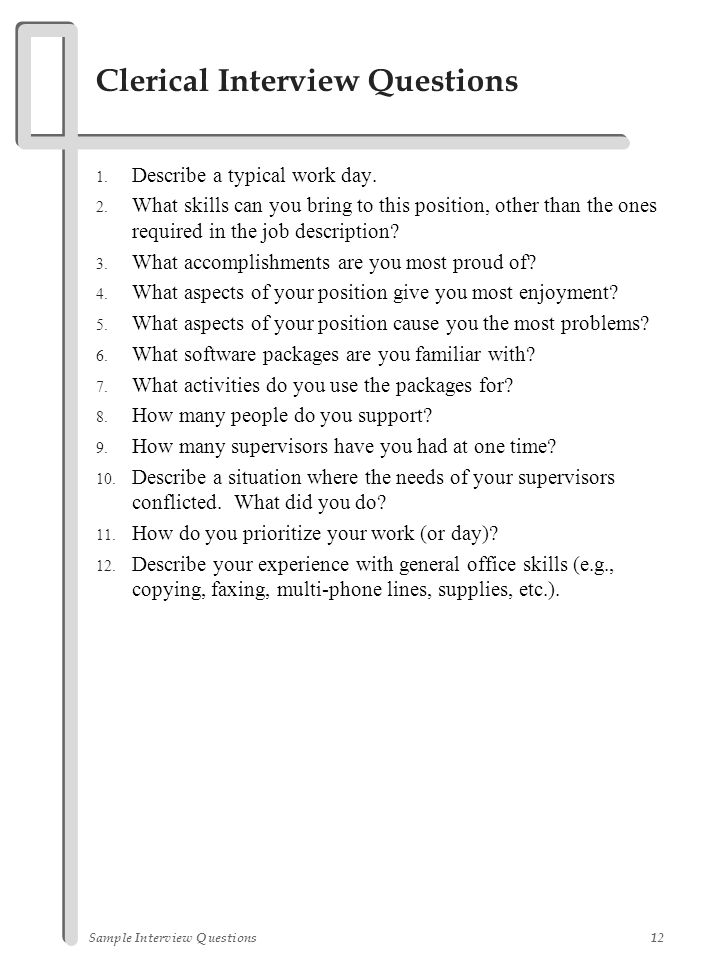 Clerical Interview Questions