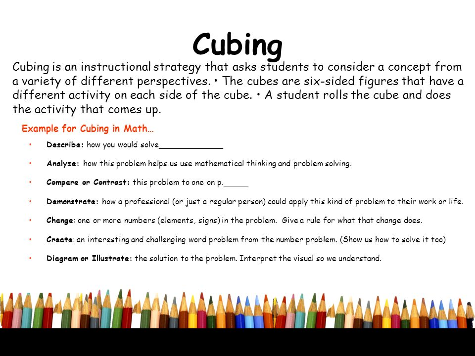 Differentiated Instruction Cubing Examples 1 Manuals And User