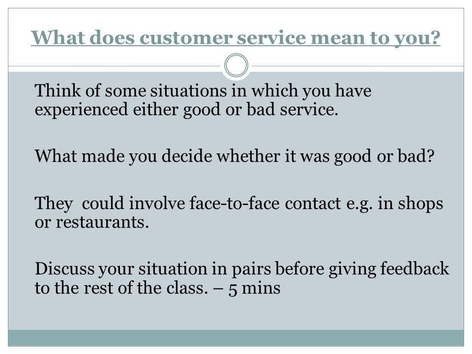proactive and anticipatory customer service do and know before your