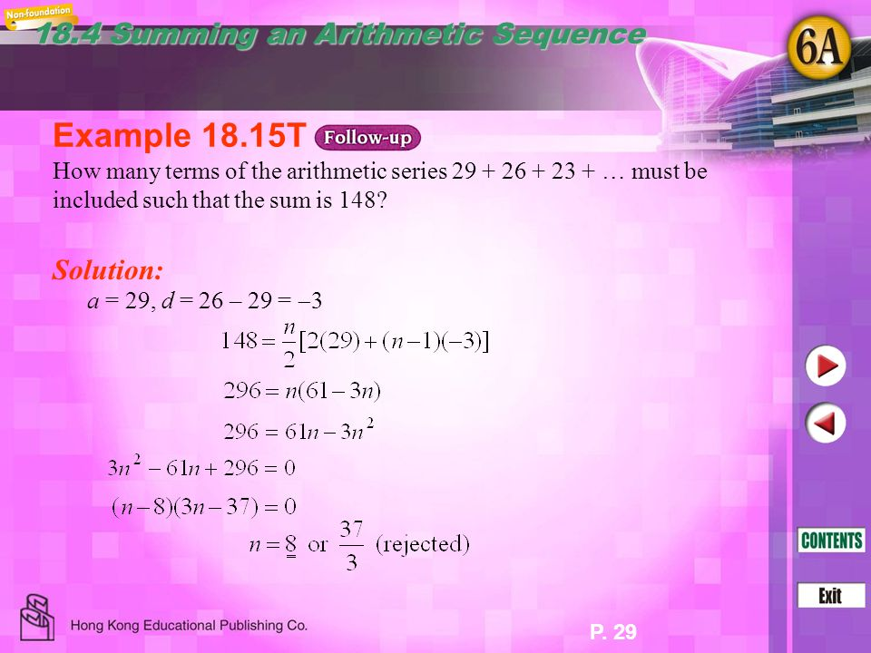 18 Arithmetic and Geometric Sequences Case Study - ppt download