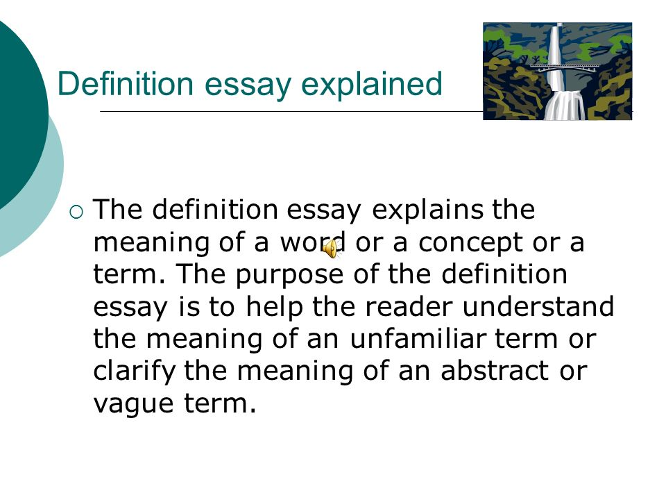 what is the definition of an essay