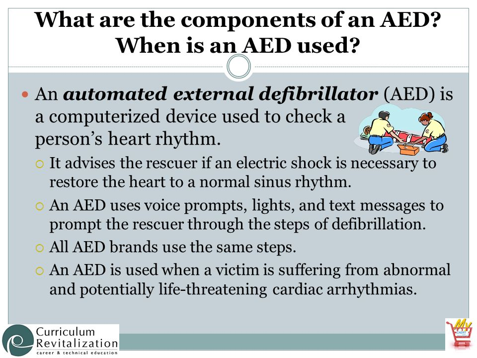 Resources to Complete AED Certification - ppt video online download
