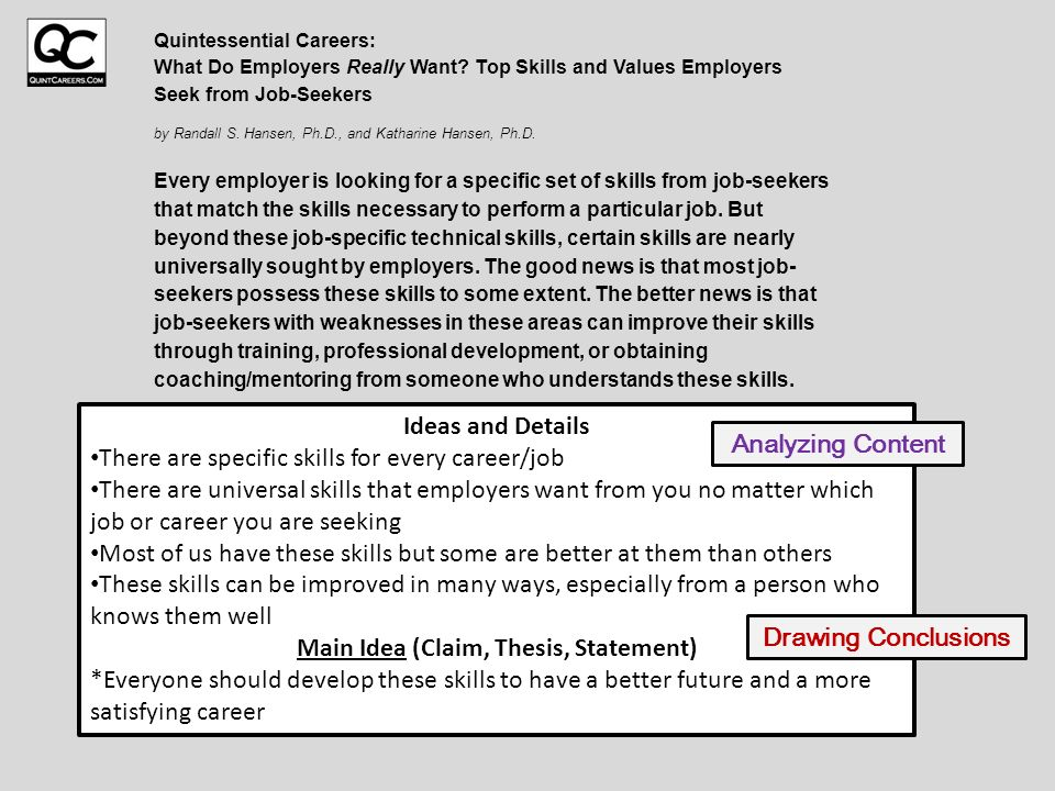 8 main idea claim thesis statement quintessential careers what do employers really want top skills and values employers seek from job seekers