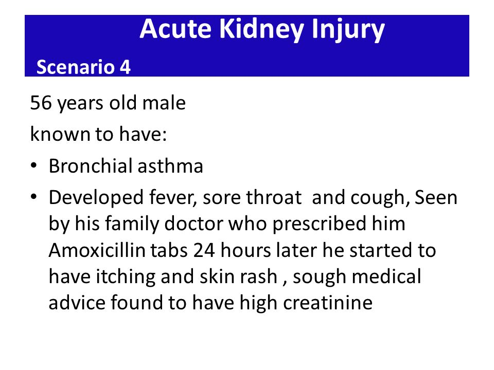 acute kidney injury Also known as acute kidney injury (aki), is measured by the buildup of waste in your body and altered fluid levels because the kidneys are failing to do their job the cause of the renal failure can also change the pathophysiology.