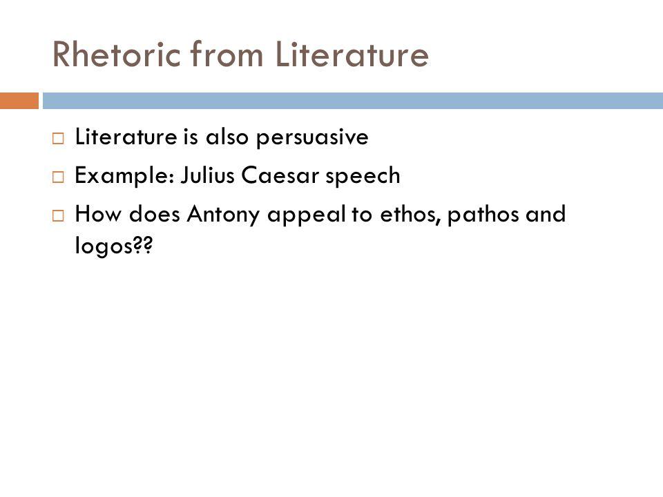rhetoric examples in literature