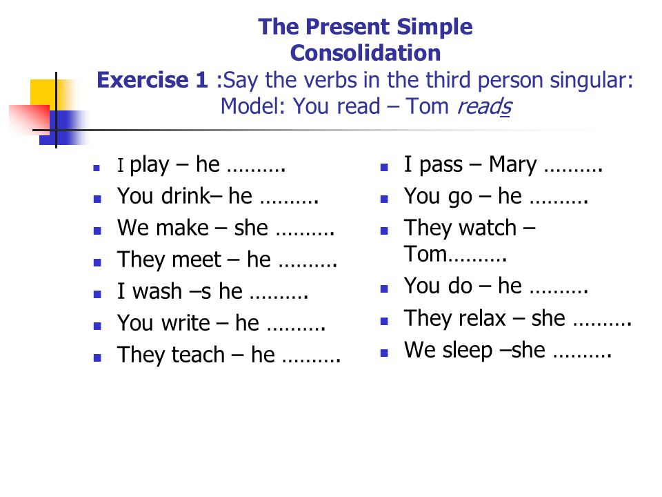 Printable Worksheets third person singular worksheets : The Present Simple Consolidation Exercise 1 :Say the verbs in the ...