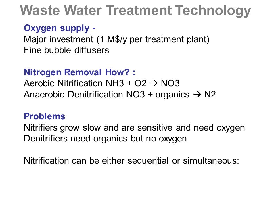Examinable concepts on Waste Water Treatment (WWT) - ppt download