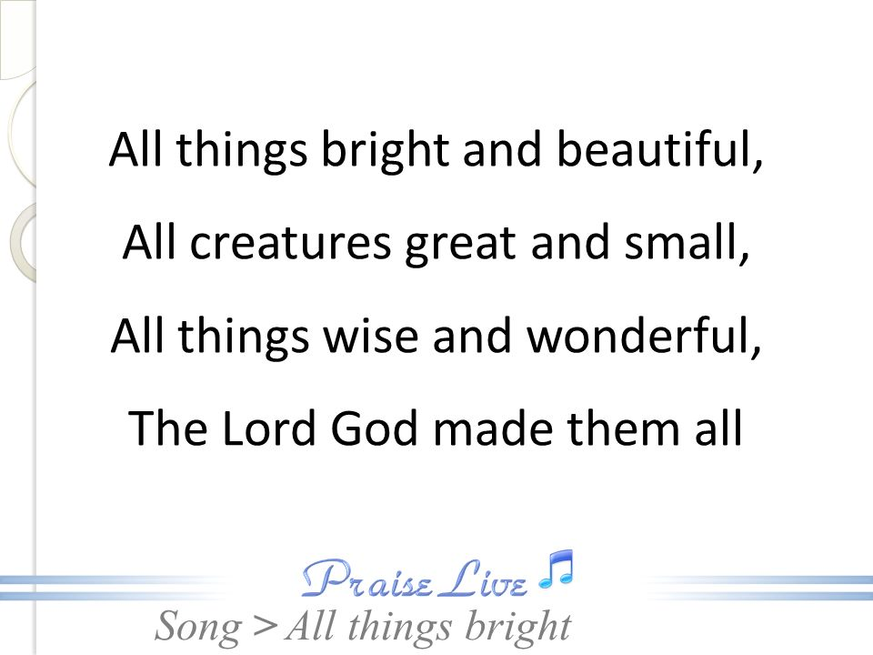 the lord god made them all poem