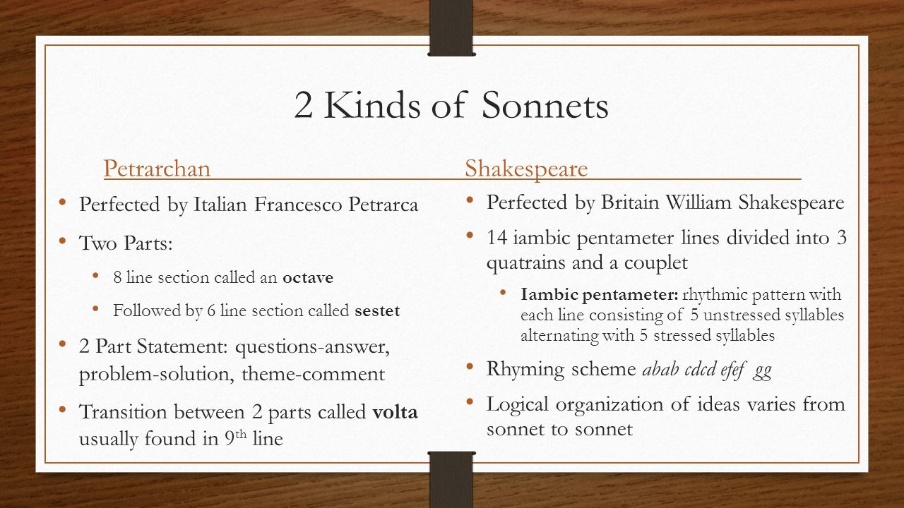 shakespearean sonnets are organized in