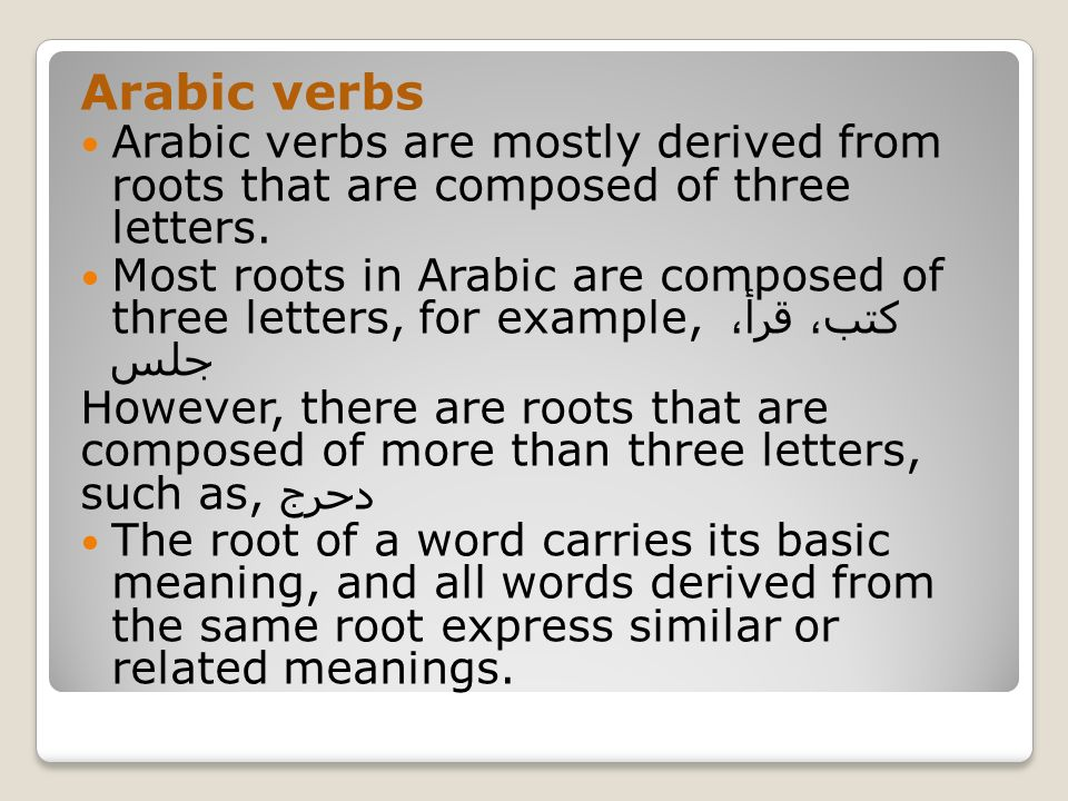Sentence Types in Arabic - ppt download
